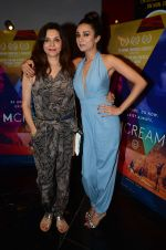 Lillete Dubey, Ira Dubey during the special screening of film M Cream on 22 July 2016
