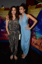 Lillete Dubey, Ira Dubey during the special screening of film M Cream on 22 July 2016 (3)_579334a57d1c8.JPG