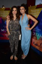 Lillete Dubey, Ira Dubey during the special screening of film M Cream on 22 July 2016 (4)_579334a9d3e99.JPG
