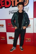 Meiyang Chang during the party organised by Red FM to celebrate the launch of its new radio station Redtro 106.4 in Mumbai India on 22 July 2016 (2)_57932a06e6f49.JPG