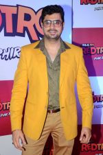 Pritam Singh during the party organised by Red FM to celebrate the launch of its new radio station Redtro 106.4 in Mumbai India on 22 July 2016 (6)_5793292dec36b.JPG