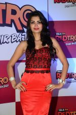 Sonali Raut during the party organised by Red FM to celebrate the launch of its new radio station Redtro 106.4 in Mumbai India on 22 July 2016 (13)_579325a910eca.JPG