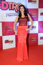 Sonali Raut during the party organised by Red FM to celebrate the launch of its new radio station Redtro 106.4 in Mumbai India on 22 July 2016 (14)_579325ac58950.JPG