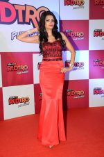 Sonali Raut during the party organised by Red FM to celebrate the launch of its new radio station Redtro 106.4 in Mumbai India on 22 July 2016 (16)_579325b148e28.JPG