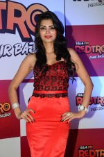 Sonali Raut during the party organised by Red FM to celebrate the launch of its new radio station Redtro 106.4 in Mumbai India on 22 July 2016