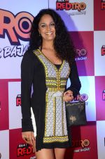 Sunita Rao during the party organised by Red FM to celebrate the launch of its new radio station Redtro 106.4 in Mumbai India on 22 July 2016 (9)_579325c8ef9a3.JPG