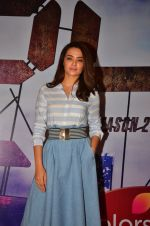 Surveen Chawla at the Screening of 24 Season 2 on 22nd July 2016 (44)_5793893da6f98.JPG