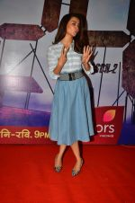 Surveen Chawla at the Screening of 24 Season 2 on 22nd July 2016