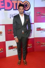 Upen Patel during the party organised by Red FM to celebrate the launch of its new radio station Redtro 106.4 in Mumbai India on 22 July 2016 (3)_579329aa6cdaa.JPG