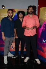 during the special screening of film M Cream on 22 July 2016 (5)_5793330adcd70.JPG