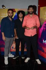 during the special screening of film M Cream on 22 July 2016