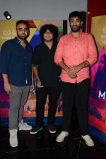 during the special screening of film M Cream on 22 July 2016 (7)_57933310b88a1.JPG