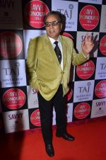 Dharmendra at the Savvy Honours to felicitate the women entrepreneurs in Taj Santacruz, Mumbai on 24th July 2016 (31)_5795c3b999f64.JPG