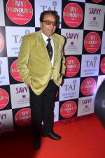 Dharmendra at the Savvy Honours to felicitate the women entrepreneurs in Taj Santacruz, Mumbai on 24th July 2016 (32)_5795c3ba2e684.JPG