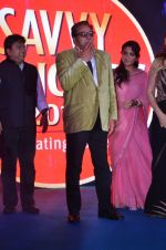 Dharmendra at the Savvy Honours to felicitate the women entrepreneurs in Taj Santacruz, Mumbai on 24th July 2016 (65)_5795c3bb8aabd.JPG