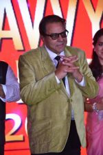 Dharmendra at the Savvy Honours to felicitate the women entrepreneurs in Taj Santacruz, Mumbai on 24th July 2016 (67)_5795c3bcb881c.JPG