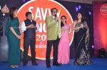 Dharmendra at the Savvy Honours to felicitate the women entrepreneurs in Taj Santacruz, Mumbai on 24th July 2016 (68)_5795c3bd4e5f1.JPG