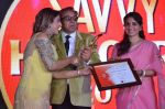 Dharmendra at the Savvy Honours to felicitate the women entrepreneurs in Taj Santacruz, Mumbai on 24th July 2016 (69)_5795c3bdc2714.JPG