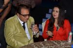 Dharmendra, Poonam Dhillon at the Savvy Honours to felicitate the women entrepreneurs in Taj Santacruz, Mumbai on 24th July 2016 (39)_5795c3be50510.JPG