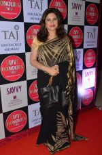 Kunika at the Savvy Honours to felicitate the women entrepreneurs in Taj Santacruz, Mumbai on 24th July 2016 (34)_5795c3f935a6b.JPG