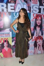 Rucha Gujrathi at the Savvy Honours to felicitate the women entrepreneurs in Taj Santacruz, Mumbai on 24th July 2016 (42)_5795c464178b9.JPG