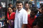 Vidya Balan and Siddharth Roy Kapoor watch Kabali with friends at Aurora Cinemas on 24th July 2016 (14)_5795c189ecc4a.JPG