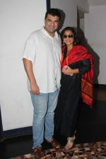 Vidya Balan and Siddharth Roy Kapoor watch Kabali with friends at Aurora Cinemas on 24th July 2016 (35)_5795c1f64dc3e.JPG