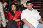 Vidya Balan and Siddharth Roy Kapoor watch Kabali with friends at Aurora Cinemas on 24th July 2016 (39)_5795c1945aac0.JPG