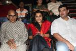Vidya Balan and Siddharth Roy Kapoor watch Kabali with friends at Aurora Cinemas on 24th July 2016 (40)_5795c1f9064a1.JPG