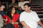 Vidya Balan and Siddharth Roy Kapoor watch Kabali with friends at Aurora Cinemas on 24th July 2016 (42)_5795c194d0510.JPG