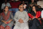Vidya Balan and Siddharth Roy Kapoor watch Kabali with friends at Aurora Cinemas on 24th July 2016 (47)_5795c19715ac1.JPG
