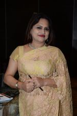 Ananya Banerjee at the Retail Jeweller India Awards 2016 - grand jury meet event on 26th July 2016