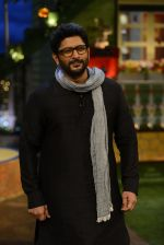 Arshad Warsi on the sets of Sony_s The Kapil Sharma Show on 25th July 2016 (30)_57975bc3082c8.JPG