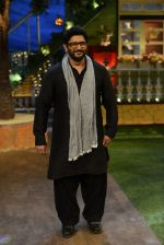 Arshad Warsi on the sets of Sony_s The Kapil Sharma Show on 25th July 2016 (41)_57975b90307fc.JPG