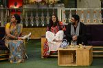 Arshad Warsi, Maria Goretti on the sets of Sony_s The Kapil Sharma Show on 25th July 2016 (60)_57975b9b0e652.JPG