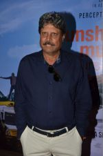 Kapil Dev at Sunshine Music film meet on 25th July 2016