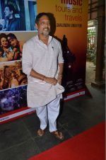Nana Patekar at Sunshine Music film meet on 25th July 2016 (11)_57976375032ab.JPG