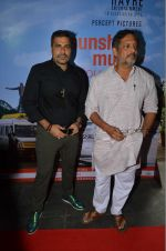 Nana Patekar, Shailender Singh at Sunshine Music film meet on 25th July 2016 (13)_57976375d8de0.JPG