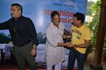 Nana Patekar, Shailender Singh at Sunshine Music film meet on 25th July 2016