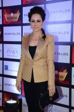 Rouble Nagi at the Retail Jeweller India Awards 2016 - grand jury meet event on 26th July 2016