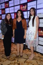 Sanah Kapoor, Nishka Lulla at the Retail Jeweller India Awards 2016 - grand jury meet event on 26th July 2016 (33)_57976ece19703.JPG
