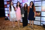 Sanah Kapoor, Nishka Lulla at the Retail Jeweller India Awards 2016 - grand jury meet event on 26th July 2016