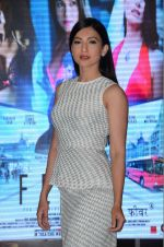Gauhar Khan at a jewellery event on 27th July 2016
