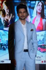 Rajeev Khandelwal at a jewellery event on 27th July 2016 (92)_5798afe2018e0.JPG