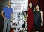 prashant gupta,aartii naagpal & lucky morani at a surprise party for Aartii Naagpal on 27th July 2016_5798a693f1792.jpg