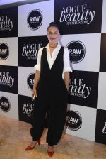 Adhuna Akhtar at Vogue Beauty Awards 2016 on 27th July 2016 (4)_5799a5da44731.JPG