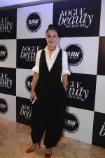 Adhuna Akhtar at Vogue Beauty Awards 2016 on 27th July 2016 (5)_5799886af06cb.JPG