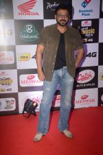 Akkineni Nagarjuna at Mirchi Music Awards 2016 on 27th July 2016 (177)_579994299c953.JPG