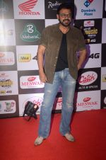 Akkineni Nagarjuna at Mirchi Music Awards 2016 on 27th July 2016 (179)_5799942b6509c.JPG