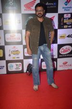 Akkineni Nagarjuna at Mirchi Music Awards 2016 on 27th July 2016 (181)_5799942d3c29a.JPG